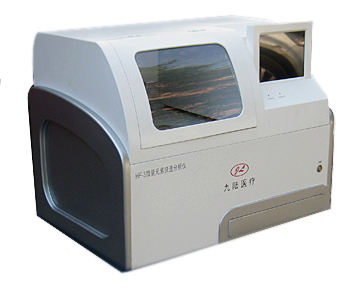 HF-3 自动柯南国语版全集