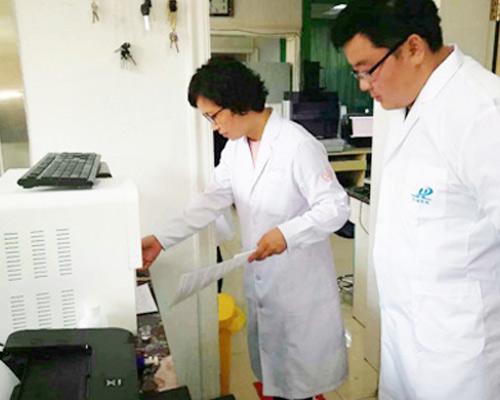 河北妇幼保健院采购九陆全自动微量元素测试仪