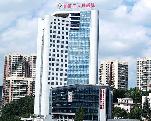 贵州省第二人民医院选购人体乐透乐博彩论坛3d独胆